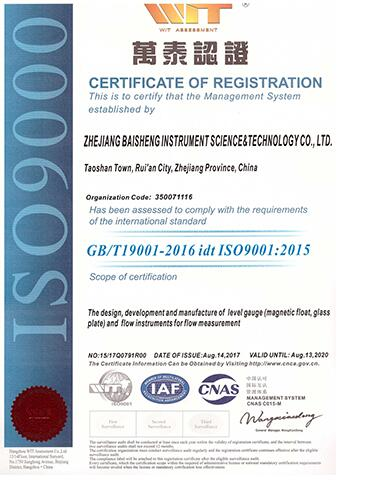 ISO-9001证书-英文